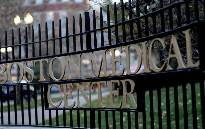 Boston Medical Center Gate